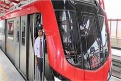 lucknow metro again on track after lockdown passengers show enthusiasm