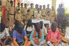 11 criminals arrested in jewelery robbery case of one crore in begusarai