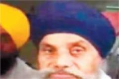 where there is a case of gurusahib there will be a stench of blood