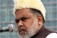 ed to seize assets of former blc mlc iqbal name is involved in many scams