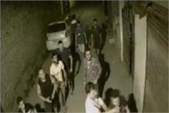 hooliganism in jalandhar attack on family
