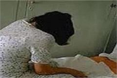 rape with minor sister