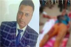 murder of police servant in jalandhar