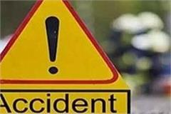 car bike collision two killed