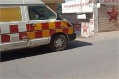 108 ambulances cheated before taking the patient to hospital