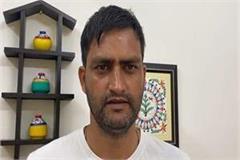 congress mla target on bjp  modi government