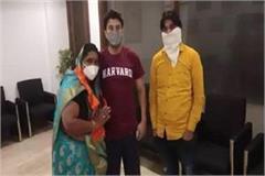 shakuntala khatik joins bjp