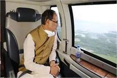 when cm shivraj singh s helicopter got stuck in the clouds