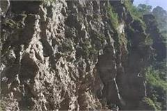 kullu mandi national highway closed due to land slide near dawada