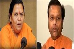 babri demolition case uma bharti and powaiya acquitted from cbi court