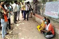 family has been demanding self immolation gwalior