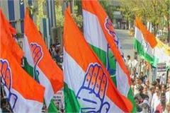 congress in preparation for big protest in protest of agriculture bill
