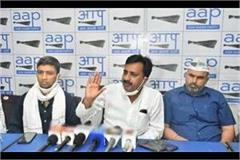 aap says you will oppose the anti farmer bill from