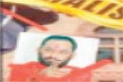 shiv sena s national head in the hit list of khalistanis