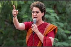 priyanka gandhi says the officials of yogi government made the betel