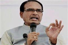 food inspector officer reinstated for feeding cold food to cm shivraj