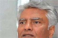 farmers should also have been invited in republic day parade sunil jakhar