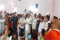 big shock to bjp satish singh sikarwar held hands