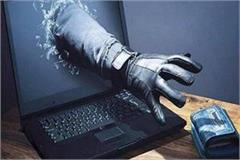 people are getting insurance to avoid cyber threat
