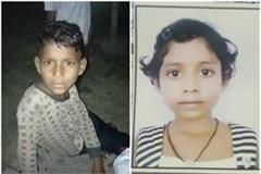 stunned by the bodies of 2 abducted children in rae bareli