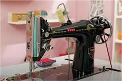 unemployed youth will get sewing embroidery machine