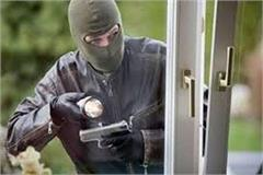 masked thieves target shop clean hands on generators and other items