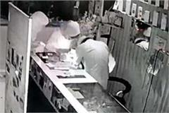 robbery at 2 mobile shops in jalandhar