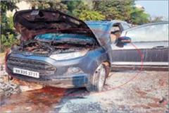 fire in car parked on road side fire department found control