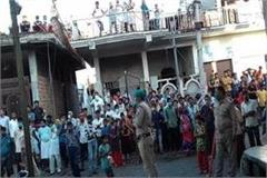 agra family burnt hands and feet for 3 lakh rupees 2 murderers arrested