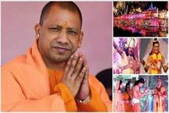 central government opens treasury for ayodhya yogi government
