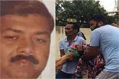 crickter suresh raina fufa murder case
