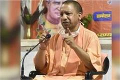 cm yogi to visit kushinagar today will inspect the