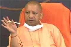 yogi demands for airport in bareilly saharanpur and meerut