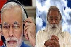 kashi corona positive swami adgadanand maharaj pm modi made a phone call