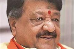 kailash challenges open debate on opponents on agriculture bill