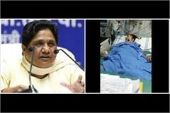 mayawati spoke on the rites of the gang rape victim