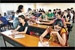 final year exams datesheet released