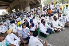 up farmers protest road against agrarian laws