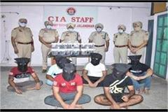 police arrested 7 member of inter state gang with illegal weapon