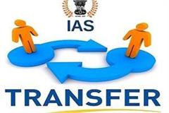 major administrative reshuffle in up 8 ias officers transferred 7 awaited