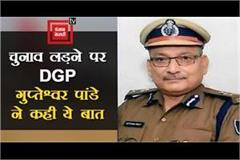 statement of gupteshwar pandey on contesting elections