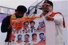 former shiv sena chief was shot dead in indore