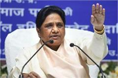 byelection in sadar seat other parties did not open cards except bsp