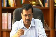 arvind kejriwal knock in punjab on the pretext of corona