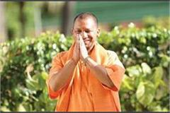 vacant posts of players to be filled in government jobs yogi adityanath