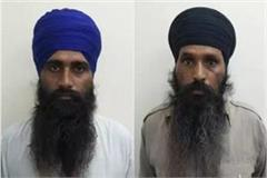 delhi police arrested 2 terrorists of babbar khalsa international