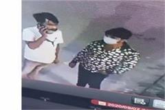 dabangs enter ajnara society indiscriminate firing on car riders 2 killed