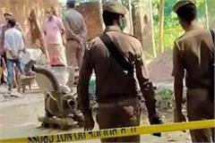 yagiraj sadhu sadhvi and son murdered by bricks and stones in a hermitage