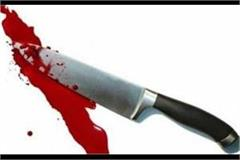 husband first beat up wife and then attacked her with a knife late at night