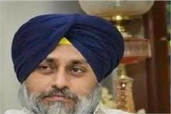 case filed against sukhbir badal for violation of covid rules